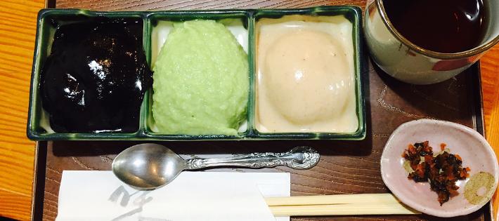 村上屋餅店』の激ウマ三色餅