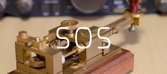 SOSって何の略か知ってる?驚きの事実