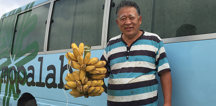 もんげーバナナの生みの親、田中節三氏