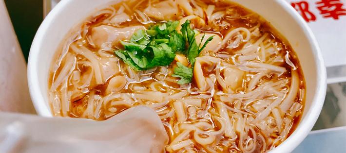 阿宗麺線の麺