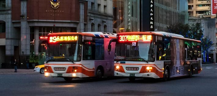 九份/観光バス
