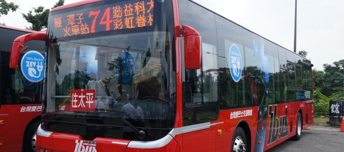 彩虹眷村行きのバス