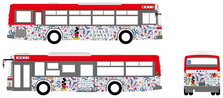 【東急バス】ミッキーのラッピングバス