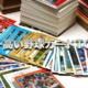 世界一高い野球カード!TOP10!!