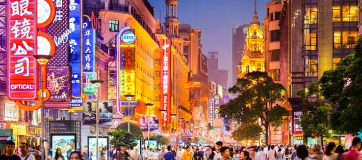 難しい言語ランキング1位中国語