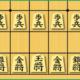 プロ棋士も出没!おすすめのネット将棋!!