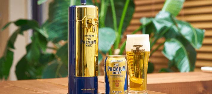 プレモル ビールサーバー