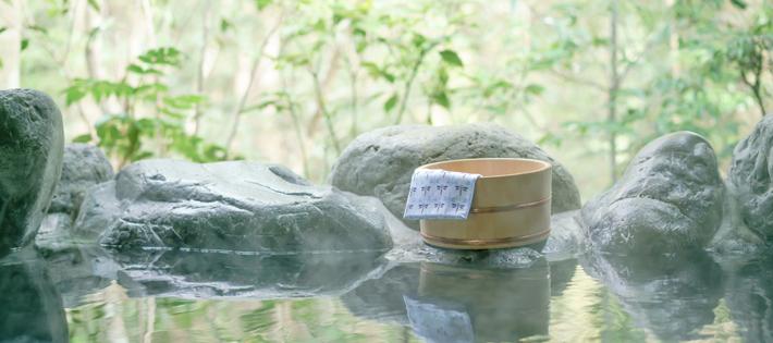 神奈川の足湯10選