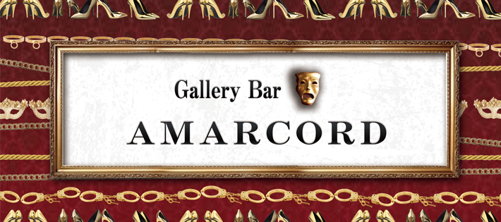 Gallery Bar AMARCORD