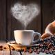 世界一高いコーヒー豆