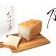高級生食パン『乃が美』 たまプラーザ店。圧倒的な美味しさを並ばずに買う方法をご紹介!