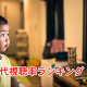 NHK朝ドラ歴代視聴率ランキング