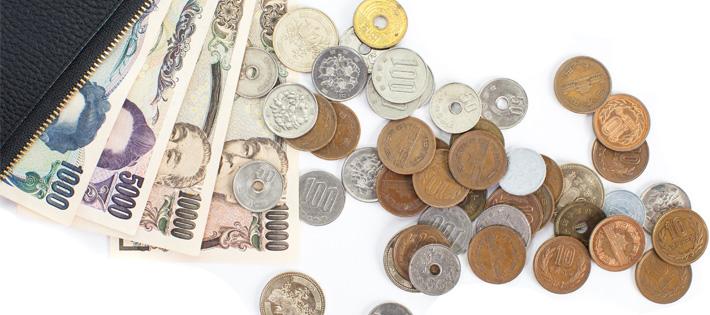 貨幣・紙幣の製造コスト