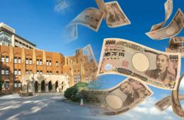東京大学病院、経営破綻!