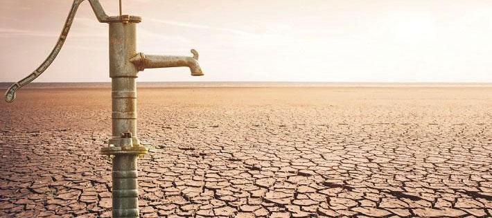 水不足問題