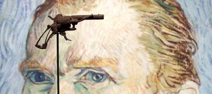 ゴッホが自殺した銃